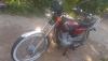 Sergon 2008 model  motorsiklet