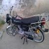 kuba motor KM 125lik