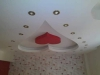 Alçıpan bölme duvar, alçıpan duvar giydirme metal asma tavan