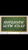 Ilk ve orta okul matematik dersi