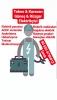 Marin elektrikçi, elektrik sistemleri