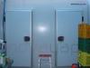 Refrigeration cold room door