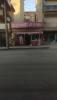 Sahibinden devren satılık market