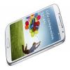 Samsung Galaxy S4  sadece 549 TL