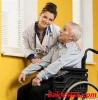 Yatılı bakıcı yatılı yardımcı yatılı hasta bakıcısı