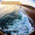 �zmir alia�a �akmakl� da sat�l�k deniz manzaral� denize yak�